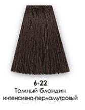 Nirvel, Краска для волос ArtX профессиональная (палитра 129 цветов), 60 мл 6-22 Темный блондин интенсивно-перламутровый