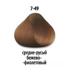 Constant Delight, Краска для волос Констант Делайт Trionfo, 60 мл (74 оттенка) 7-49 Средний русый бежевый фиолетовый