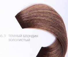 LOreal Professionnel, Краска для волос Dia Light, 50 мл (43 оттенка) 6.3 тёмный блондин золотистый