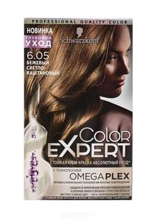 Schwarzkopf Professional, Краска для волос Color Expert (22 оттенков) 6.05 Бежевый светло-каштановый