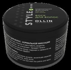 OLLIN Professional, Воск для волос нормальной фиксации Hard Wax Normal, 50 гр.