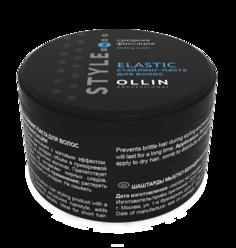 OLLIN Professional, Стайлинг-паста для волос Elastic средней фиксации Style, 65 г