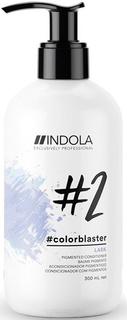 """Indola, Кондиционер для волос тонирующий Colorblaster (8 оттенков) Серебристо-серый """"Lark"""""""
