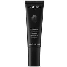Sothys, Тональная основа под макияж с матовым эффектом (7 оттенков) Бежево-розовый BR40