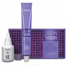 OLLIN Professional, Vision Набор для окрашивания бровей и ресниц Коричневый (краска, окислитель, салфетки под ресницы)