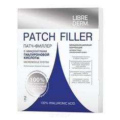 Librederm, Патч-филлер с микроиглами гиалуроновой кислоты, №2