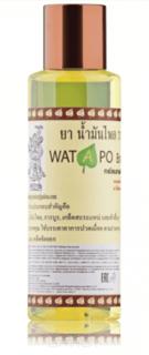Aroma Spa, Имбирное массажное масло Watapo Plai Oil, 120 мл