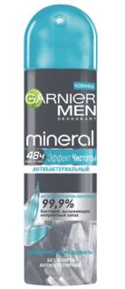 Garnier, Дезодорант спрей MEN Mineral Эффект Чистоты, 150 мл