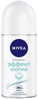 Nivea, Дезодорант-антиперспирант шариковый Эффект хлопка, 50 мл