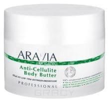 Aravia, Масло для тела антицеллюлитное Anti-Cellulite Body Butter, 150 мл