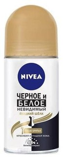 Nivea, Дезодорант-антиперспирант шариковый Черное и Белое Невидимый Гладкий шёлк, 50 мл