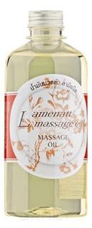 Aroma Spa, Массажное масло Апельсиновый жасмин, 3,6 л