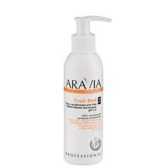 Aravia, Гель-эксфолиант для тела с фруктовыми кислотами Fruit Peel, 150 мл