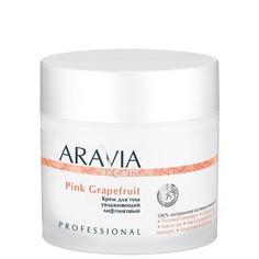 Aravia, Крем для тела увлажняющий лифтинговый Pink Grapefruit, 300 мл