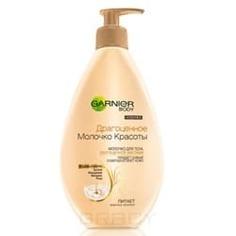 Garnier, Драгоценное молочко для тела Skin Naturals, 250 мл