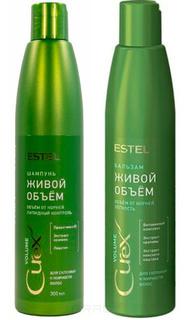 Estel, Curex Volume Набор Живой объем для склонных к жирности волос Эстель (шампунь, бальзам), 300/250 мл