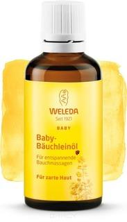 Weleda, Масло для массажа животика младенцев, 50 мл