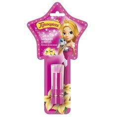 Принцесса, Бальзам для губ Мягкое увлажнение 3.8 гр