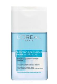 LOreal, Средство для снятия водостойкого макияжа, 125 мл LOreal