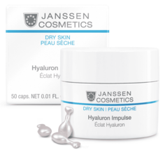 Janssen, Концентрат с гиалуроновой кислотой Dry Skin, 10 капс.
