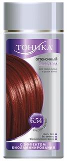 Тоника, Оттеночный бальзам с эффектом биоламинирования 6.54 Красное дерево, 150 мл
