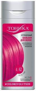Тоника, Оттеночный бальзам 4.62 Neon Pink, 150 мл