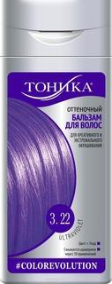 Тоника, Оттеночный бальзам 3.22 Ultraviolet, 150 мл