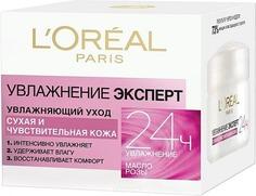 LOreal, Крем для лица Увлажнение Эксперт Ультраувлажнение для сухой и чувствительной кожи 24ч Масло розы, 50 мл L'Oreal