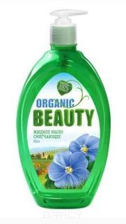 Organic Beauty, Мыло жидкое Смягчающее, 500 мл