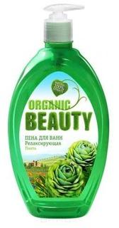 Organic Beauty, Пена для ванн Пихта релаксирующая, 1 л