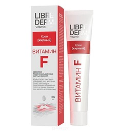 Librederm, Крем Витамин F, 50 мл, 50 мл, жирный