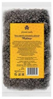 """Planet Nails, Воск горячий пленочный в гранулах """"Platina"""" Планет Нейлс, 1 кг"""