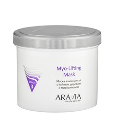 Aravia, Маска альгинатная с чайным деревом и миоксинолом Myo-Lifting, 550 мл