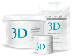 Collagene 3D, Альгинатная маска для лица и тела Express Protect с экстрактом виноградных косточек, 30 г