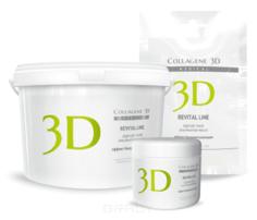 Collagene 3D, Альгинатная маска для лица и тела Revital Line с протеинами икры, 1200 г