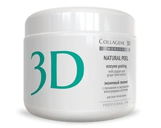 Collagene 3D, Пилинг с папаином и экстрактом виноградных косточек Natural Peel, 150 г