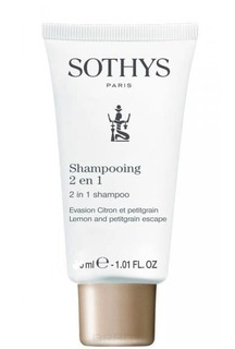 Sothys, Шампунь-кондиционер Лимон и петитгрейн 2 in 1 Shampoo - Lemon & Petitgrain Escape, 75 мл