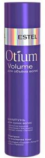 Estel, Otium Volume Шампунь для объёма сухих волос Эстель Shampoo, 250 мл