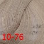 Estel, De Luxe Крем-краска для волос Базовые оттенки Эстель Cream, 60 мл (151 оттенок) 10/76 Светлый блондин коричнево-фиолетовый