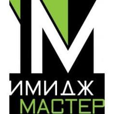 Имидж Мастер, Чехол защитный для парикмахерского кресла Контакт