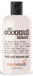 Treaclemoon, Гель для душа кокосовый рай My Coconut Island Bath & Shower Gel, 500 мл
