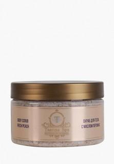 Скраб для тела BeautyDrugs Tsarina SPA с маслом персика 250 мл