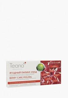 Пилинг для лица Teana