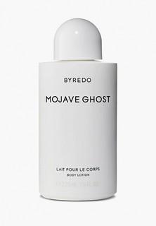 Лосьон для тела Byredo Mojave Ghost 225 мл