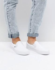 Белые кроссовки-слипоны Vans-Белый