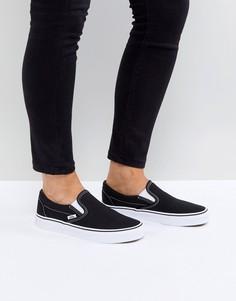 Черно-белые кроссовки-слипоны Vans Classic-Черный