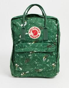 Зеленый рюкзак Fjallraven - Kanken Art (16 л)