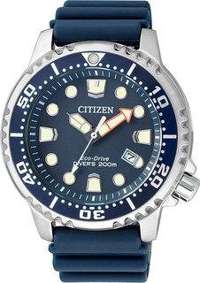 Японские мужские часы в коллекции Promaster Мужские часы Citizen BN0151-17L