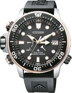 Японские мужские часы в коллекции Promaster Мужские часы Citizen BN2037-11E