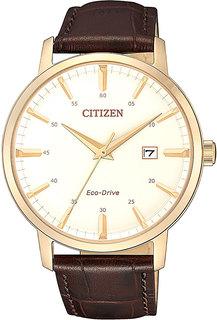 Японские мужские часы в коллекции Eco-Drive Мужские часы Citizen BM7463-12A